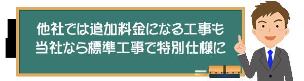 tokubetusiyo