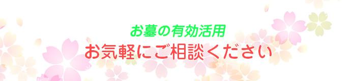 yukoukatuyou_ic04