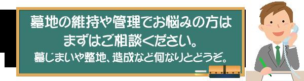 yuukoukatuyou