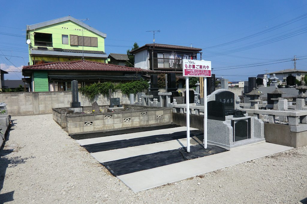 今泉共同墓苑