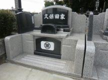 伊勢崎市・久保田様