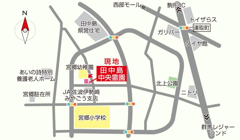 田中島中央霊園ご案内図