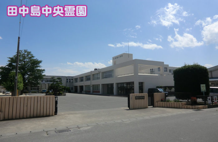 近隣施設:宮郷小学校